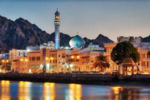 événementiel et voyage d'entreprise, oman